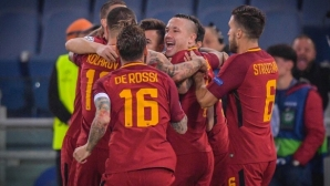 De Rossi: We do not win such meetings to boast and shoot