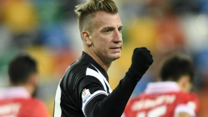 Tanka and Udinese went through Perugia in a game with 11 goals